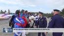 Новости Псков 09 07 2018 Дети и десантники соревновались в Гвардейской битве