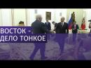 Владимир Путин встретился с Махмудом Аббасом