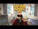 Медитативные приключения капитана Спирита
