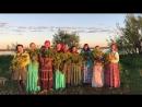 День летнего солнцестояния 2018 - Женское счастье Иван Купала