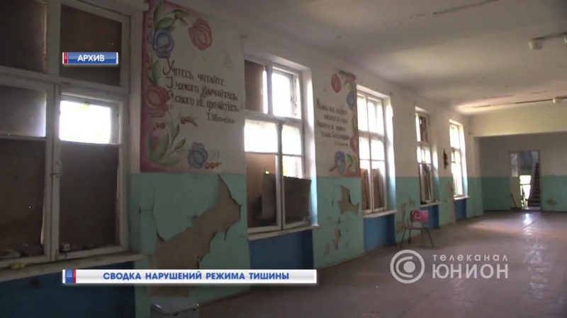 ВСУ перебросили к Курахово и Волновахе РСЗО «Грады» и САУ.