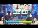 Arm Wrestling_Bob Sapp VS Shoutenrou