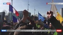 Протесты желтых жилетов докатились до Женевы