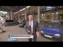 Вести Москва Музыкантам угонщикам раритетной Чайки грозит до 7 лет тюрьмы