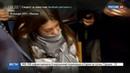 Новости на Россия 24 • Новый арест 15 суток получила скандально известная участница гонок по Москве