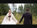Алина и Саша свадебныи