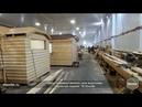 Производственная площадка Woodel
