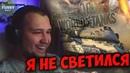 ДЕЗЕРТОД ЗВОНИТ СОЮЗНИКУ НА ФВ4005 / Я НЕ СВЕТИЛСЯ / УГАРНЫЕ МОМЕНТЫ НАРЕЗКА