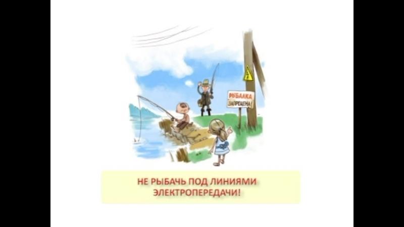 правила пользования электроприборами № 2 ЕДДС Соликамск