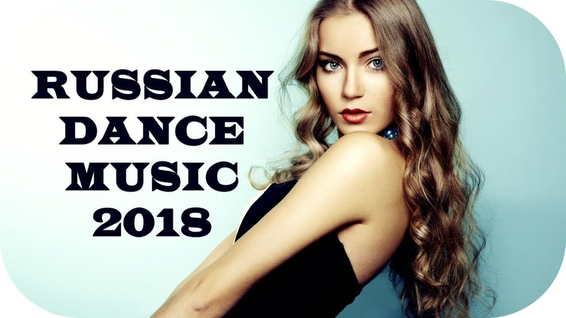 🎶 КЛУБНЯК 2018 🎶 Русская Музыка 2018 🎶 Russian Dance Music Mix 🎶 Russische Musik Lieder 2018 3