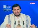 ( نص فيديو ) كلمة السيد عبدالملك بدرالدين الحوثي في جمعة رجب ذكرى دخول اليمنيين الإسلام 2018