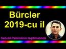 Burcler 2019-cu ilde - Sebuhi Rehimli