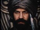 Султан Бейбарс. (1989. советский дубляж). HD 1080