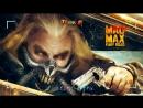 Безумный Макс Дорога ярости HD 720 / Mad Max Fury Road 2015 Том Харди, Шарлиз Терон - боевик, фантастика, приключения
