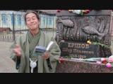 Такаюки Ёкота-Мураками  Takayuki Yokota-Murakami - Конёк-Горбунок на японском языке