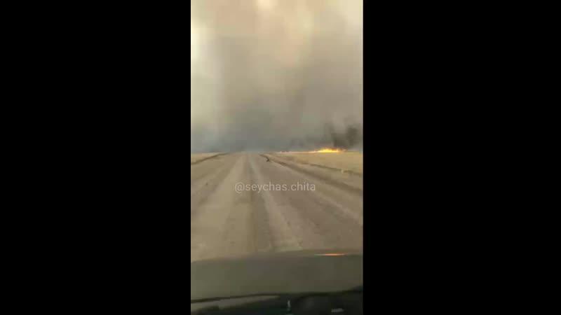 Горит Степь Приаргунский район