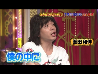 韓国のスーパースタージェジュン豪邸テレビ初公開!そして実はオトメ男子峯田和伸が惚れたイケメンとは?7-11(水)放送「今夜くらべてみました」_HD.mp4