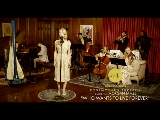 Who Wants to Live Forever - Queen (West Side Story Style Cover) ft. Morgan James