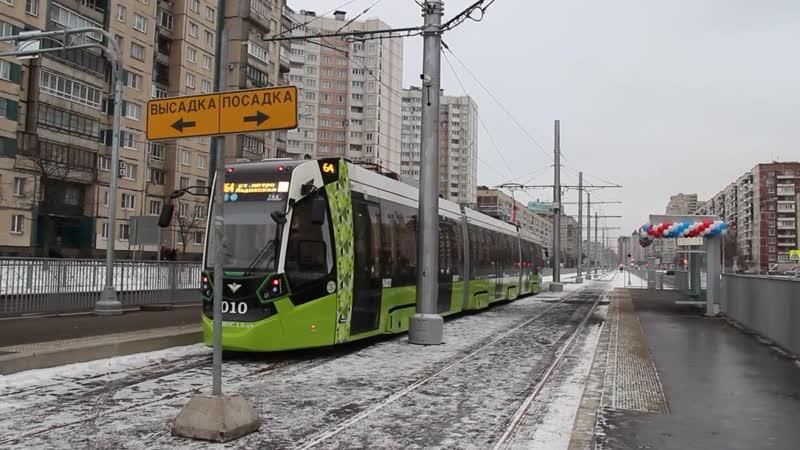 15.12.2018 Санкт-Петербург, первый день работы, второго по счёту маршрута №64 (временная трасса) частного трамвая с пассажирами
