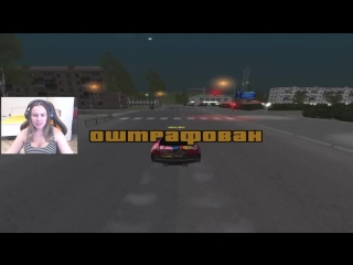 [Kristi Play] ФИНАЛ! ГОНКА С БУЛКИНЫМ! 🔥 ► CRMP (GTARP)