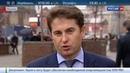 Новости на Россия 24 • Московские шаурмье переедут из ларьков в стационары