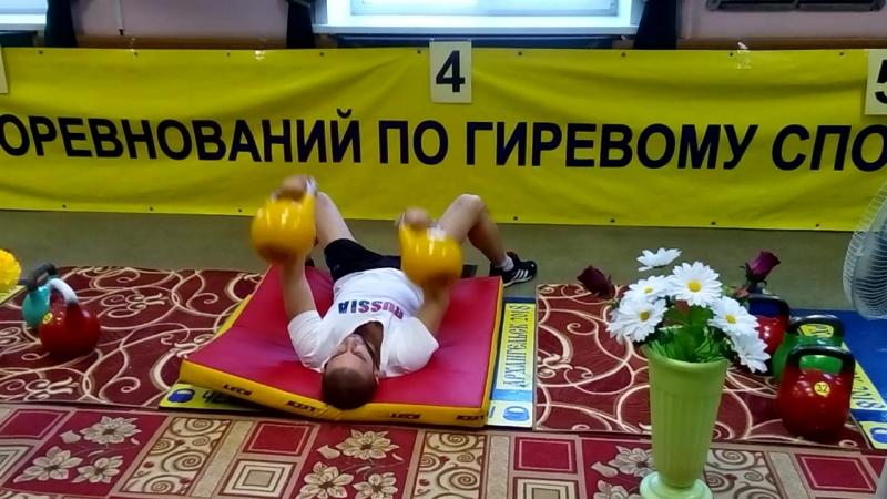 Жим лежа попеременно двух гирь 16 кг. Архангельск