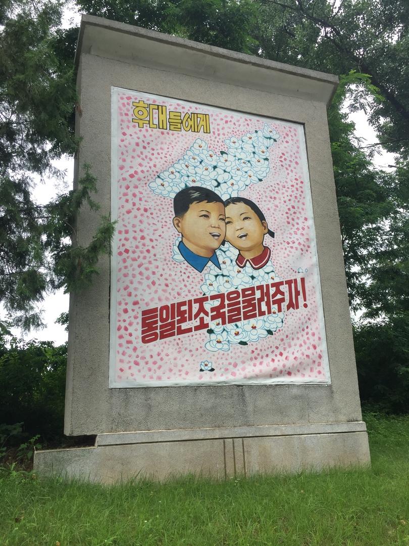 Отчет о путешествии в Северную Корею 2018. Следующему поколению - объединенную родину!