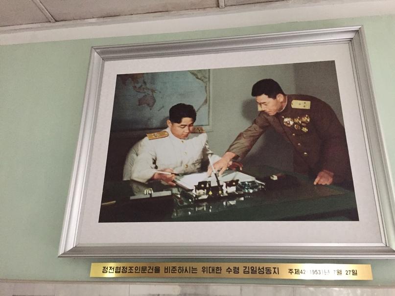 Отчет о путешествии в Северную Корею 2018. Финальное подписание договора Ким Ир Сеном