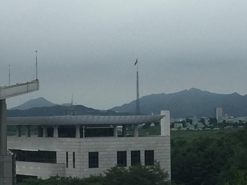 Отчет о путешествии в Северную Корею 2018. Флаг Северной Кореи