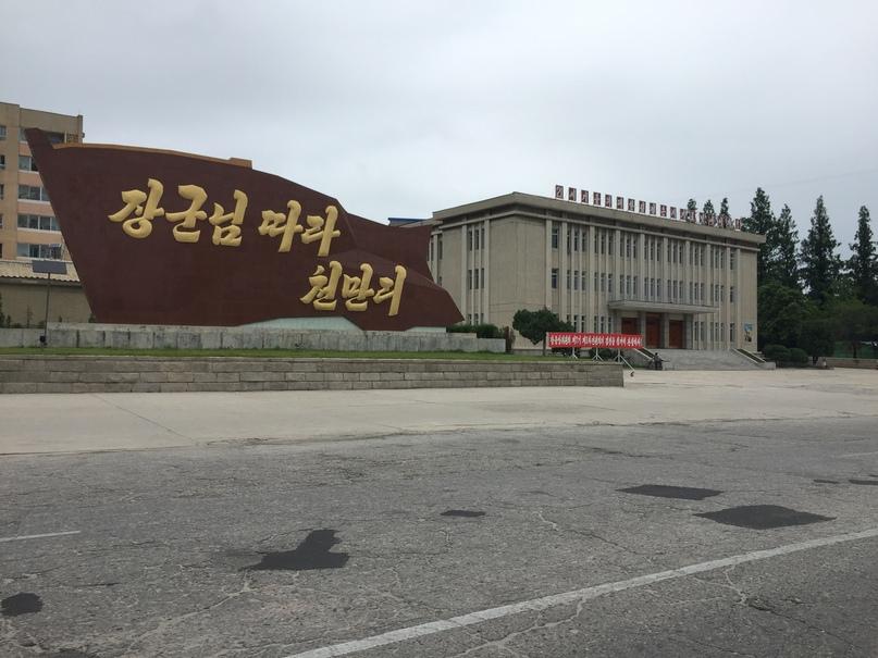 Отчет о путешествии в Северную Корею 2018. Кэсон