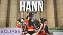 [KPOP IN PUBLIC] (여자)아이들((G)I-DLE) - 한(一)(HANN(Alone)) Dance Cover [ECLIPSE]