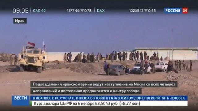 Новости на Россия 24 • Командиры ИГИЛ сбежали с казной террористов