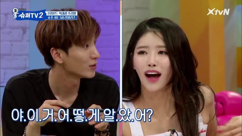 [180614] Lovelyz @ Super Junior TV2 Ep.2