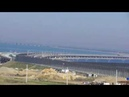 Керченский Мост 22 09 2018 Вид со стороны Тамани
