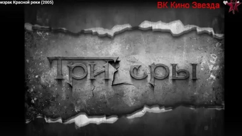 Live: Кино Звезда