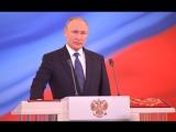 Владимир Путин: Про молодежь