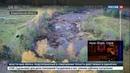 Новости на Россия 24 • Во Владимирской области исчезло лесное озеро