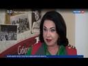 В детях – наше будущее! Надежда Бабкина дала интервью новосибирским «Вестям»