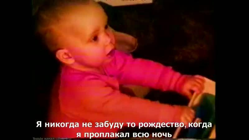 Eminem - Mockingbird(Русские субтитры перевод)