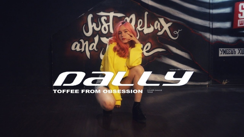 HYOLYN(효린) - Dally 달리 (Feat.GRAY) cover by TOFFEE (from OBSESSION)