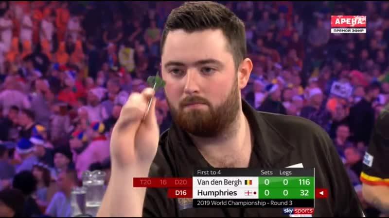 2019 World Darts Championship Round 3 van den Bergh vs Humphries