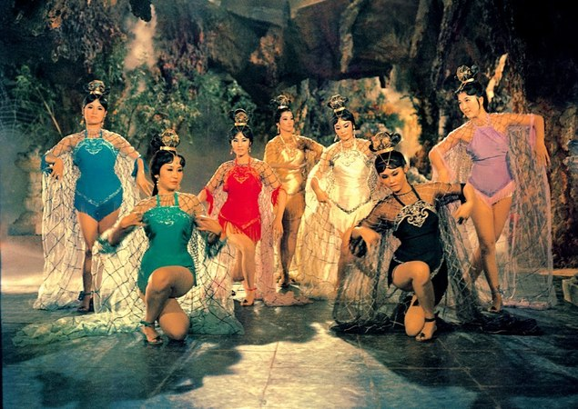 The Cave Of Silken Web (1967) Shaw Brothers **Official Trailer**盤絲洞