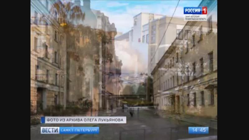 Вести Санкт-Петербург 30.11.2018