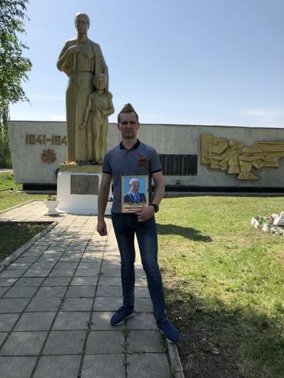 Евгений Царёв