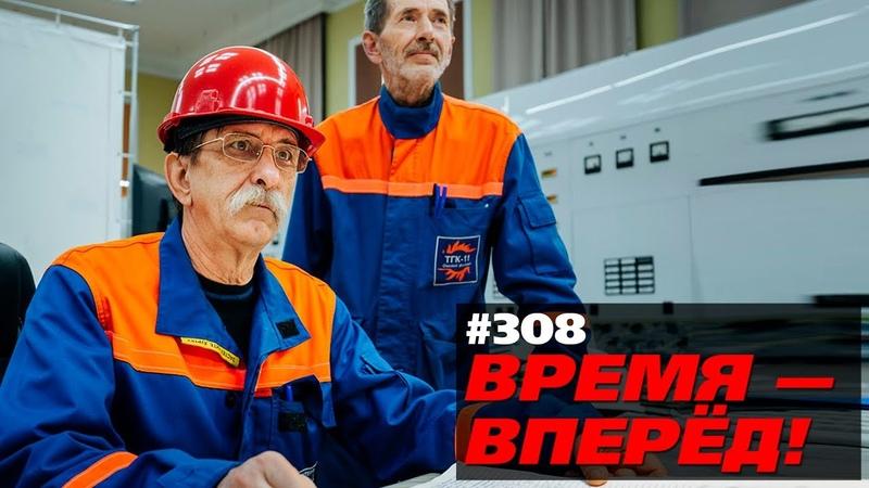 В Россию возвращается Госплан и пятилетки Рассказываем зачем