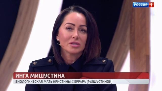 Андрей Малахов Прямой эфир Бабка сказала Забирайте девочку она мне не нужна