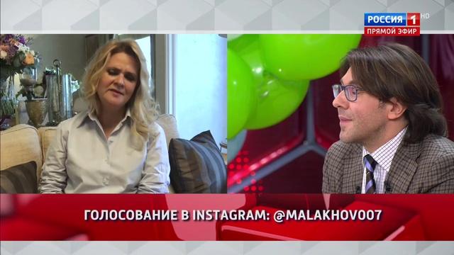 Андрей Малахов Прямой эфир Жена Андрея Малахова Любимый спасибо за сына