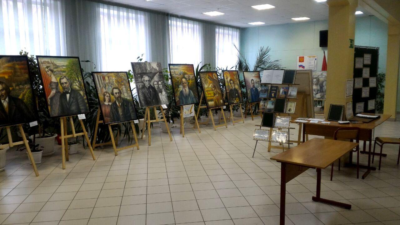 """передвижная выставка клуба """"Сфера"""" в школе 411"""