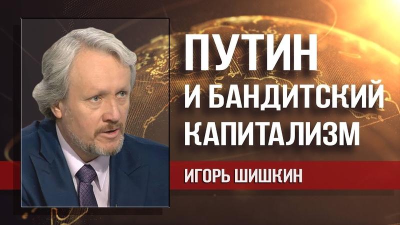 Игорь Шишкин. Пятьдесят оттенков белого в прямой линии президента