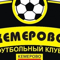 СДЮСШОР-Кемерово - Новокузнецк